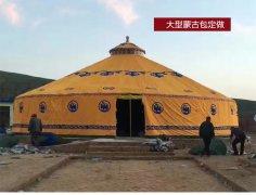 豪华铁艺蒙古包20170906