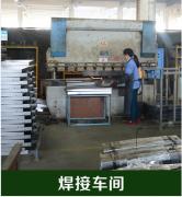 焊接车jian