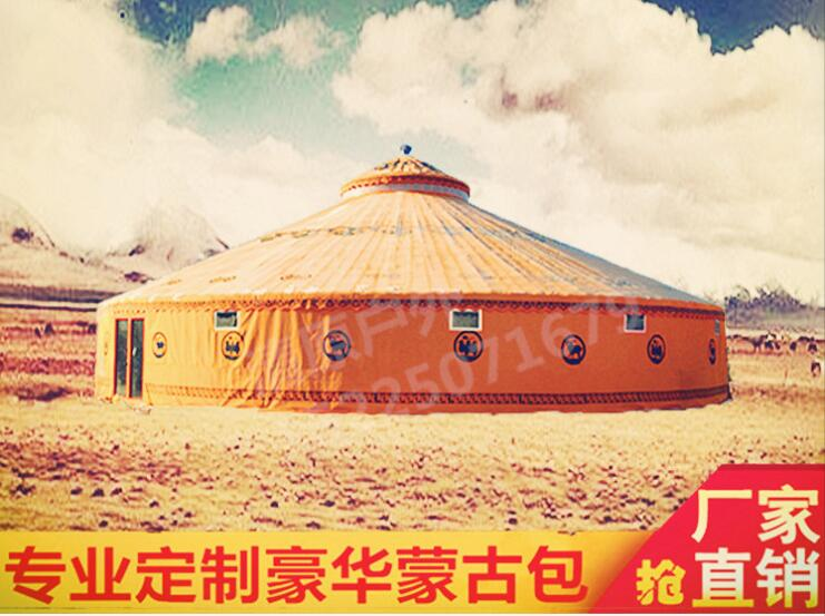 住宿蒙古包_哪有卖蒙古包的