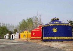 牧民生活方式与文化对蒙古包的影响